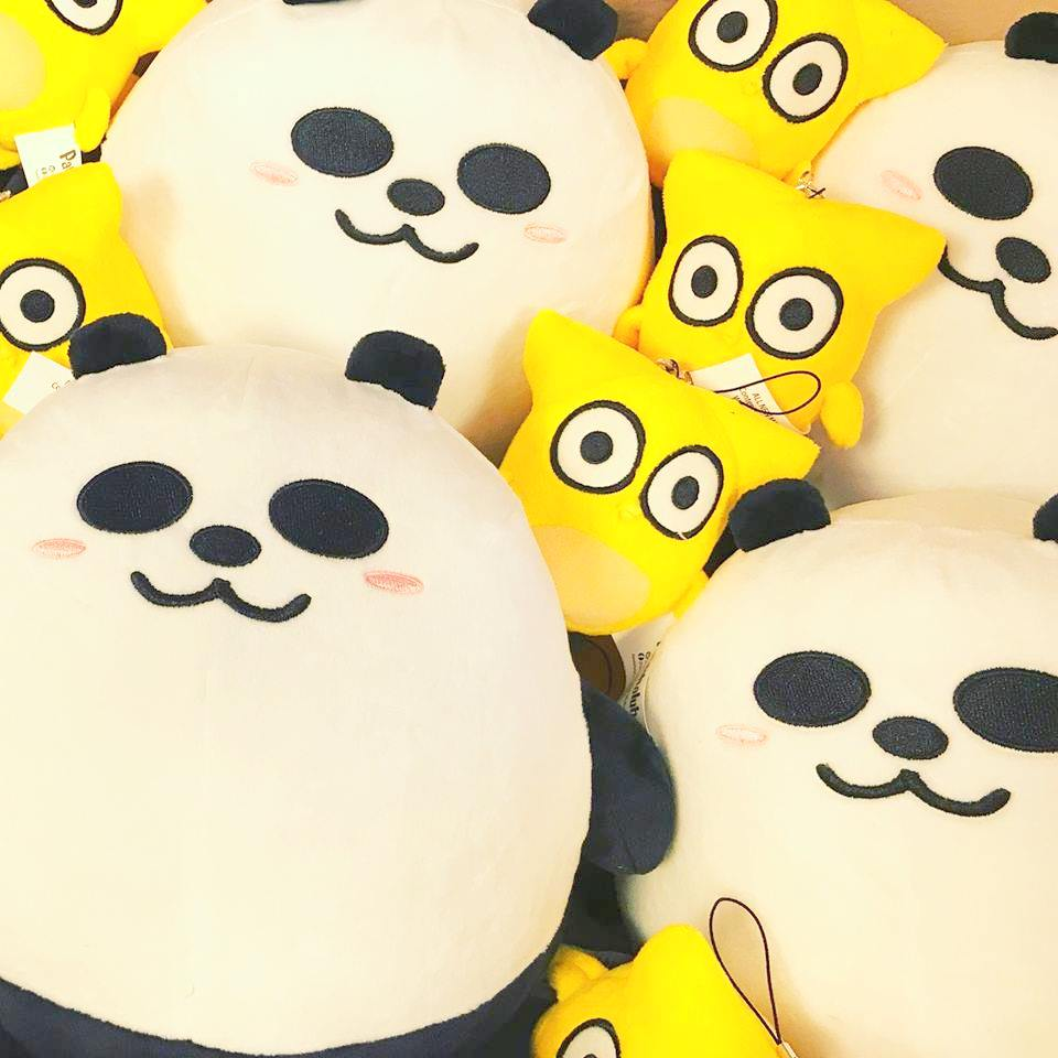 Pandahaluha.jpg