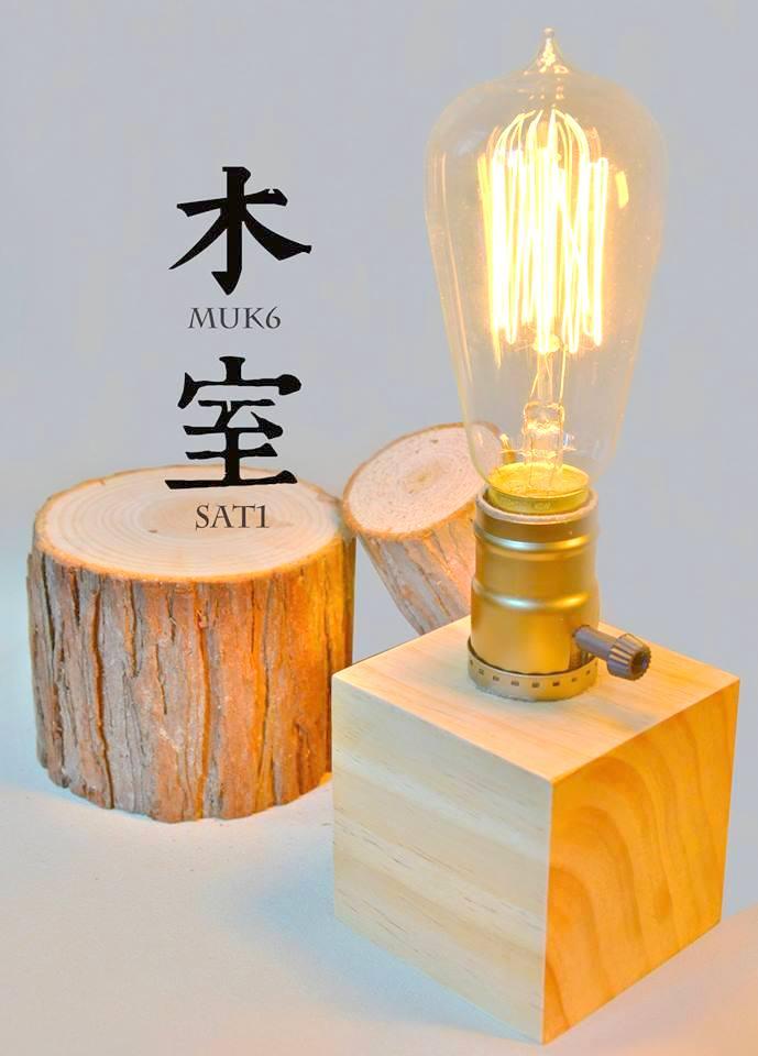 木室.jpg