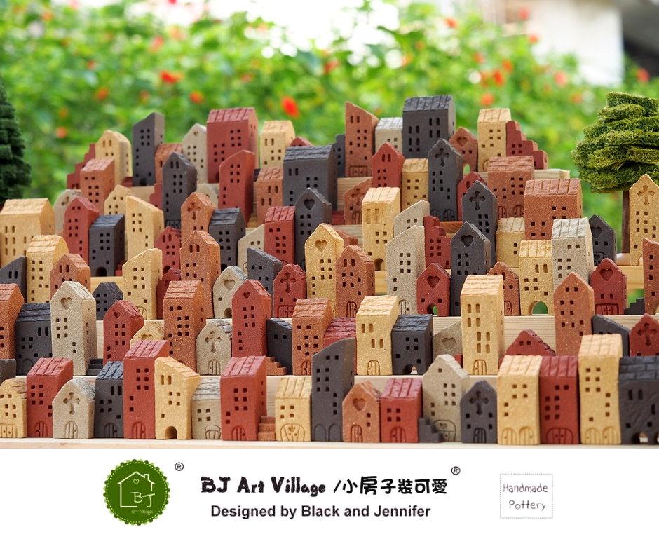 小房子裝可愛手作村_BJ Art Village .jpg