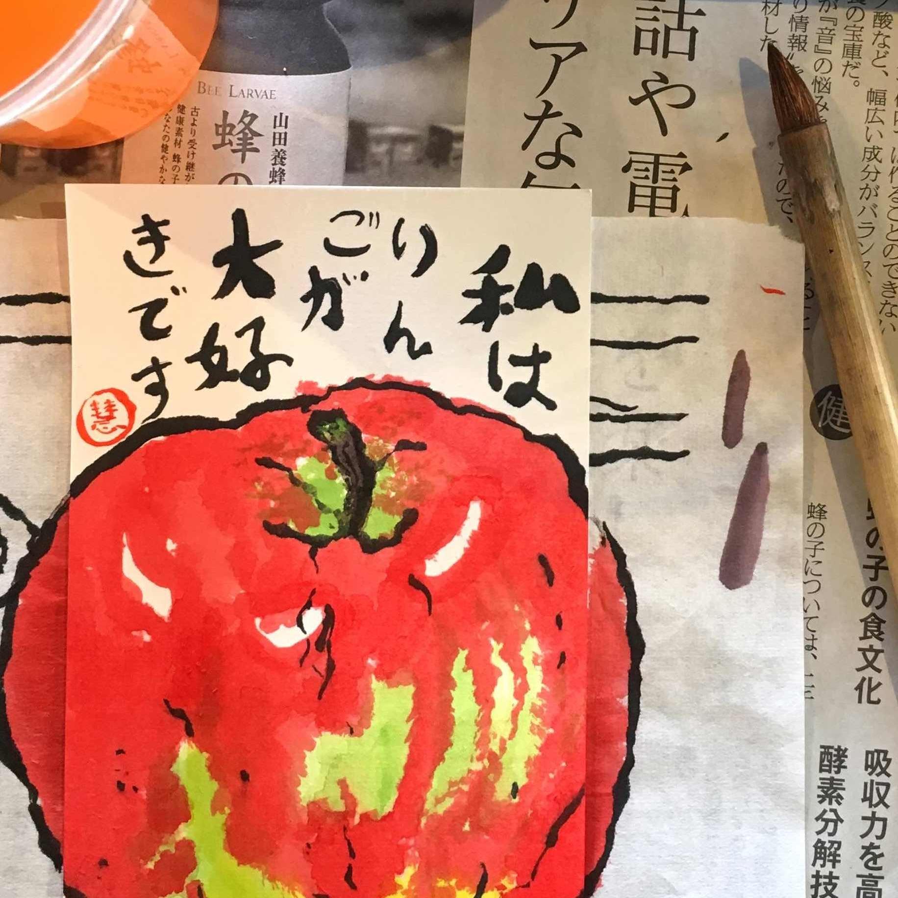 日式繪手紙明信片 - 課程簡介:由本地日本繪手紙藝術達人介紹傳統繪手紙的起源與背後意義,講解繪手紙顔料特性、用法及竅門,從旁協作教授繪手紙獨有方式繪畫包括吊筆畫線、上色、題字及簽名技藝等。時間:每節1.5小時i) Sep 2, 2:00 - 3:30 pm費用:HK$150 / 位