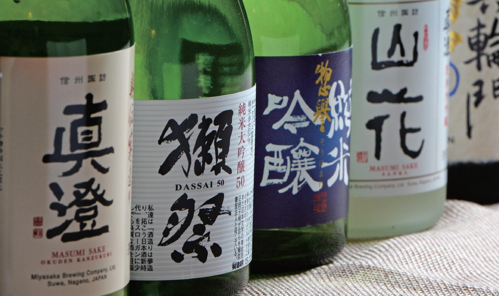 SGK_Drink.jpg