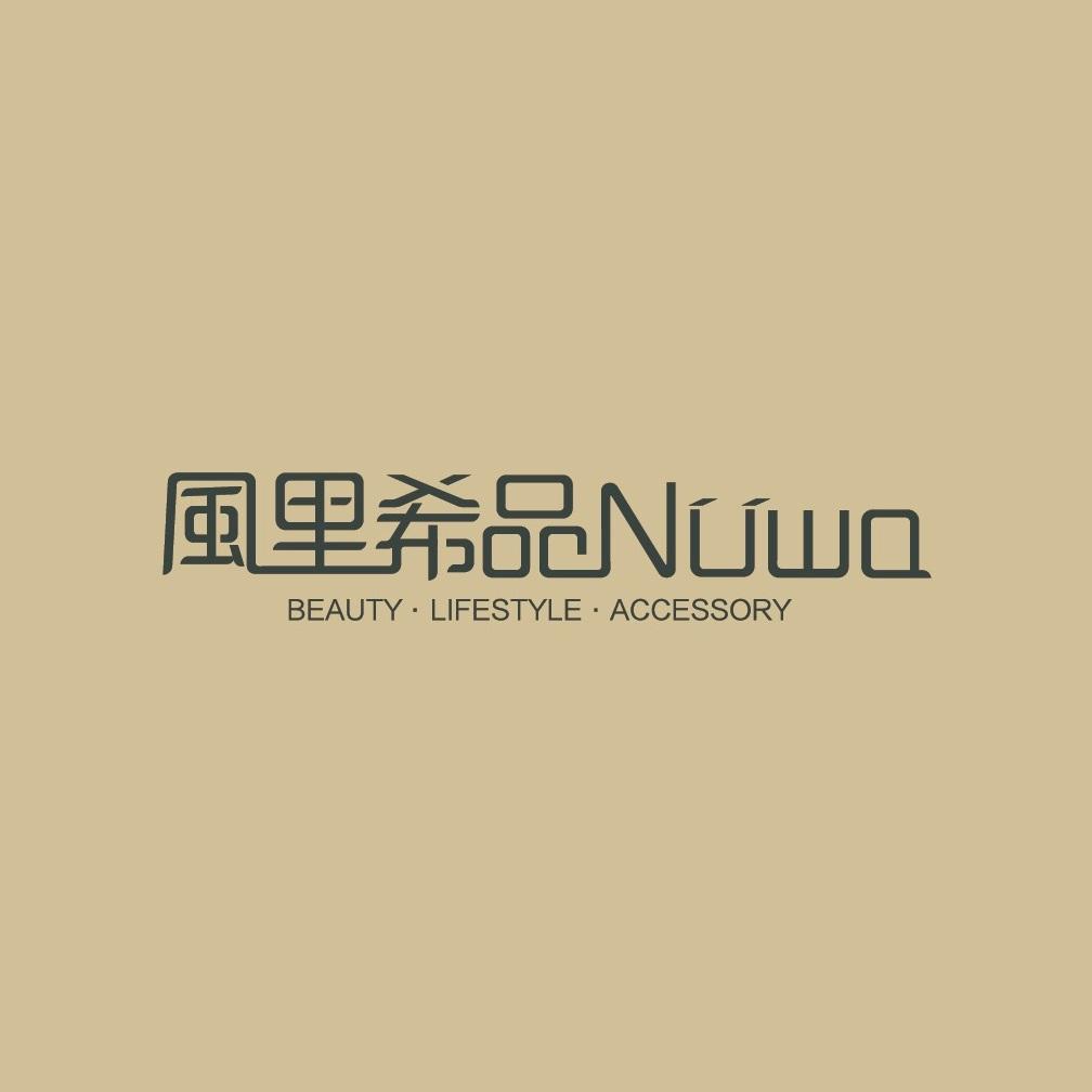 NUWA.jpg