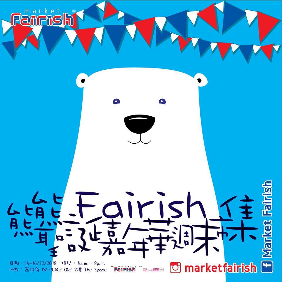 market fairish.jpg