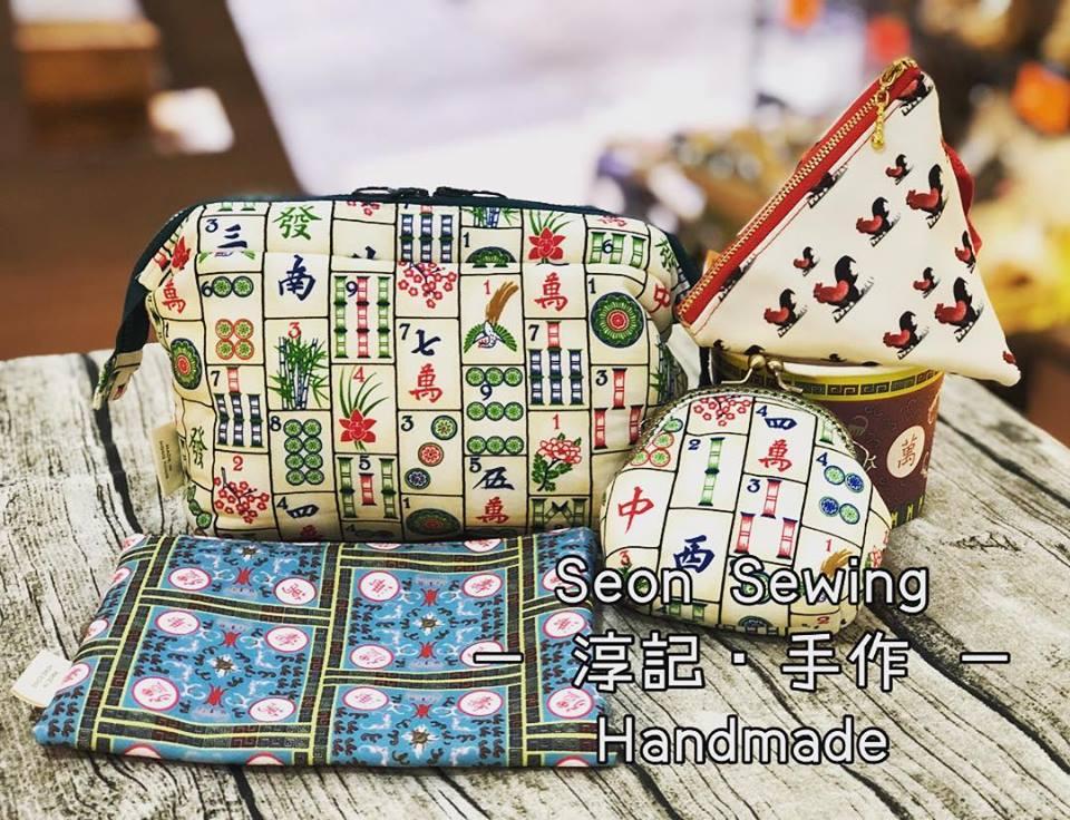 060 Seon Sewing Handmade 淳記手作.jpg