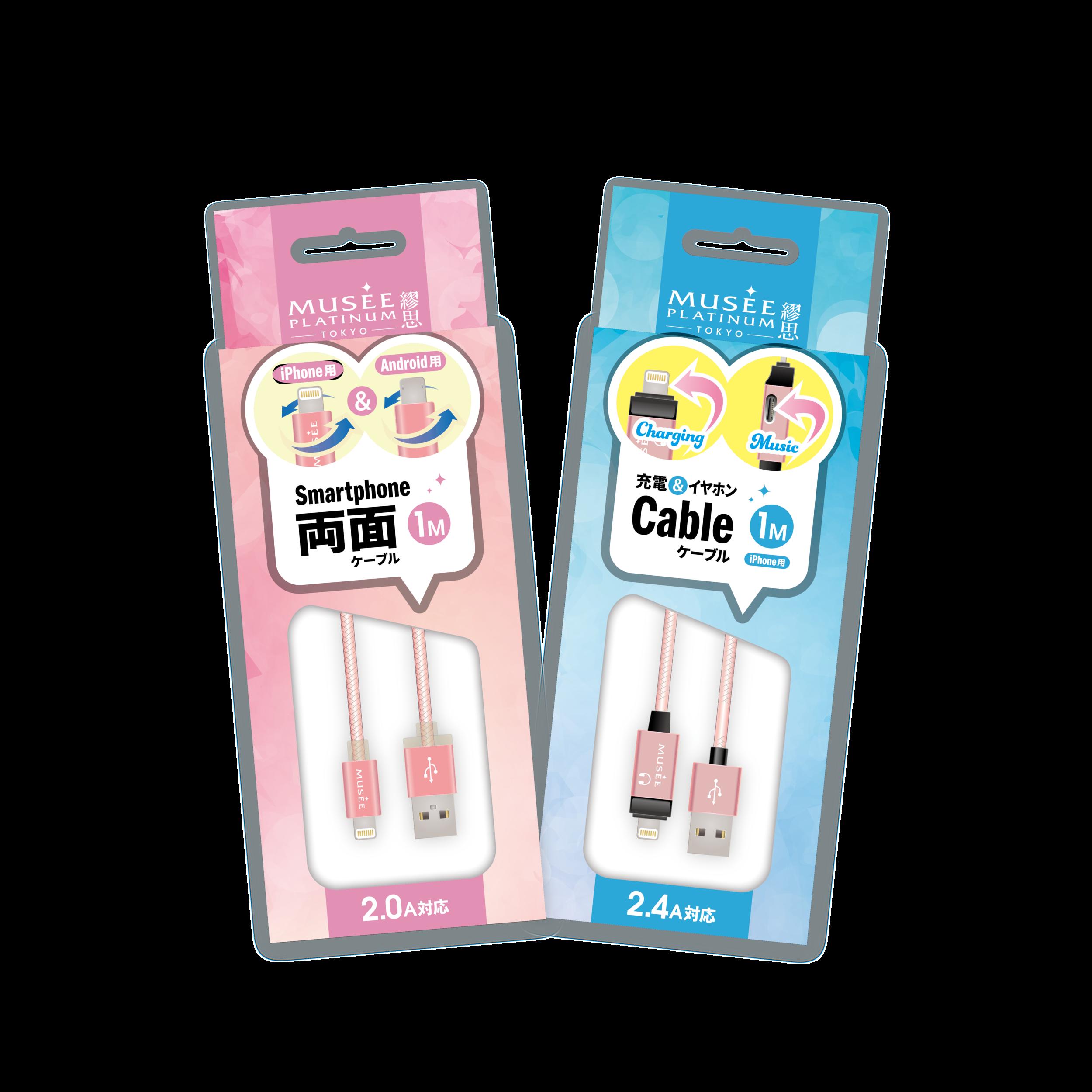 USB Cable mockup_工作區域 1.png