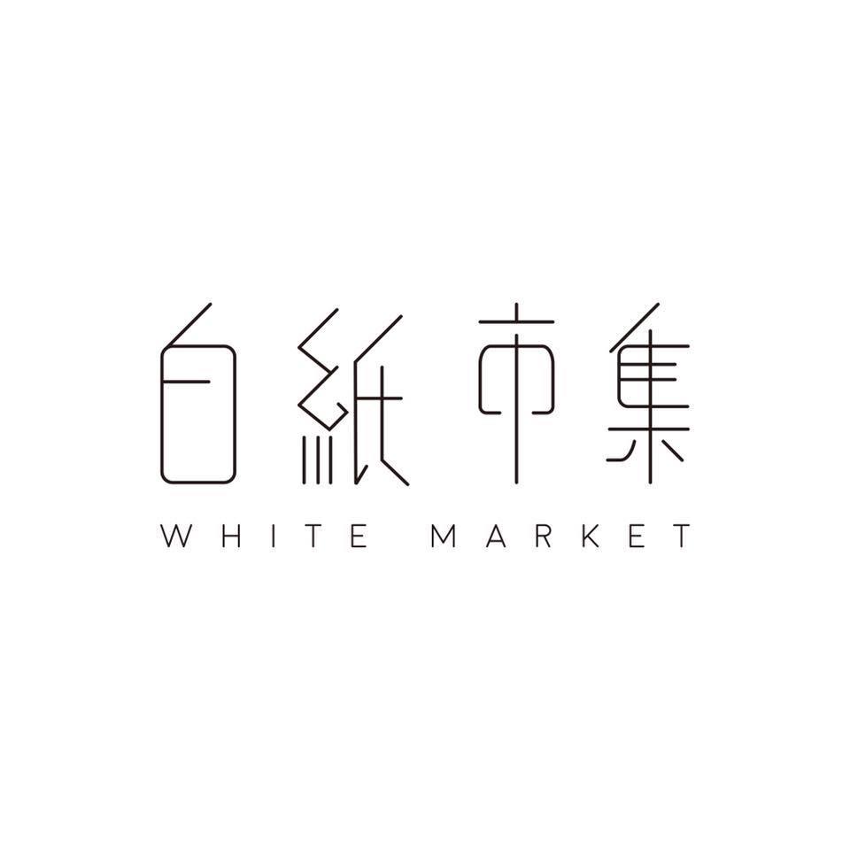 white market.jpg