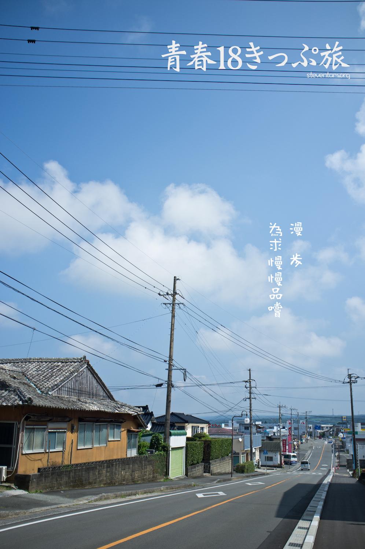 DSCF8246.jpg