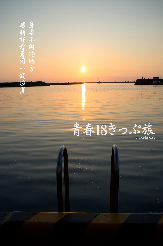 DSCF8108.jpg