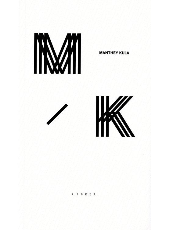 2017 - MK Libria