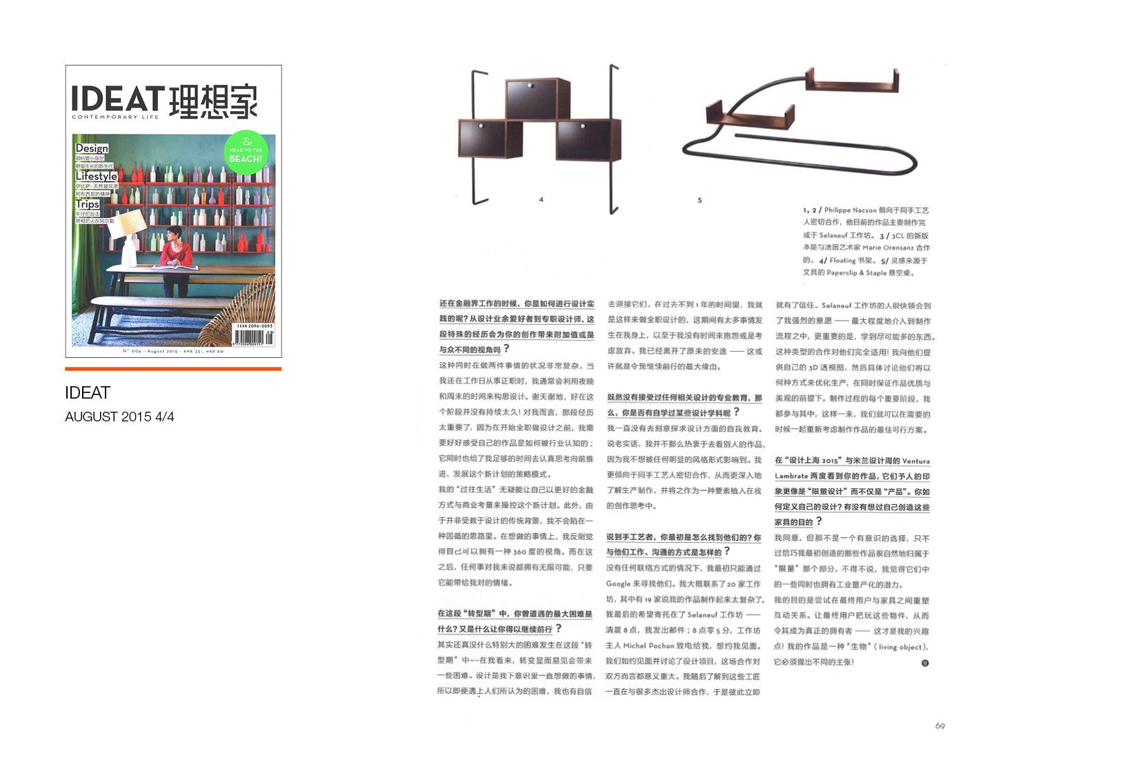 Dossier de Presse Nacson - ideat4.jpg
