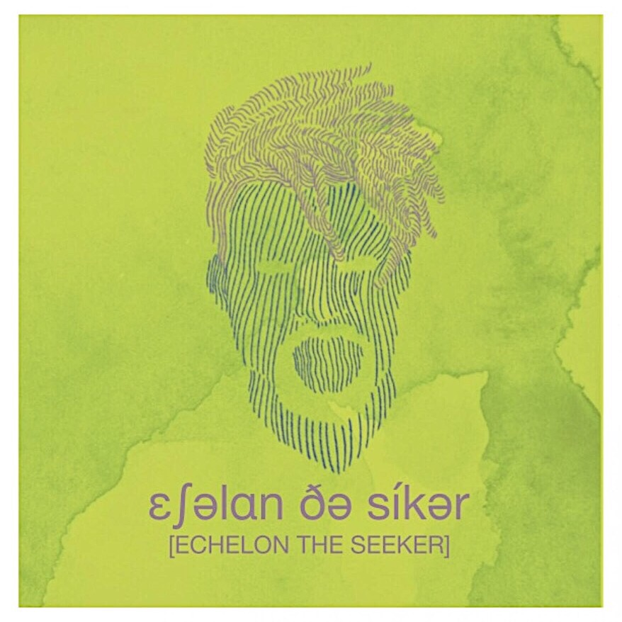 Echelon The Seeker / Drums, Percussion - 2017