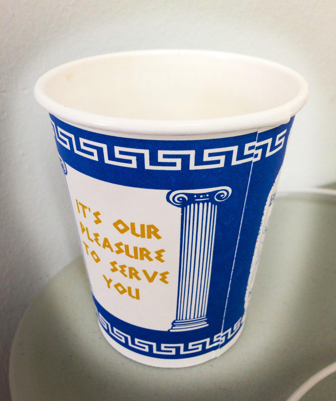 Joyride Coffee, Anthora Cup