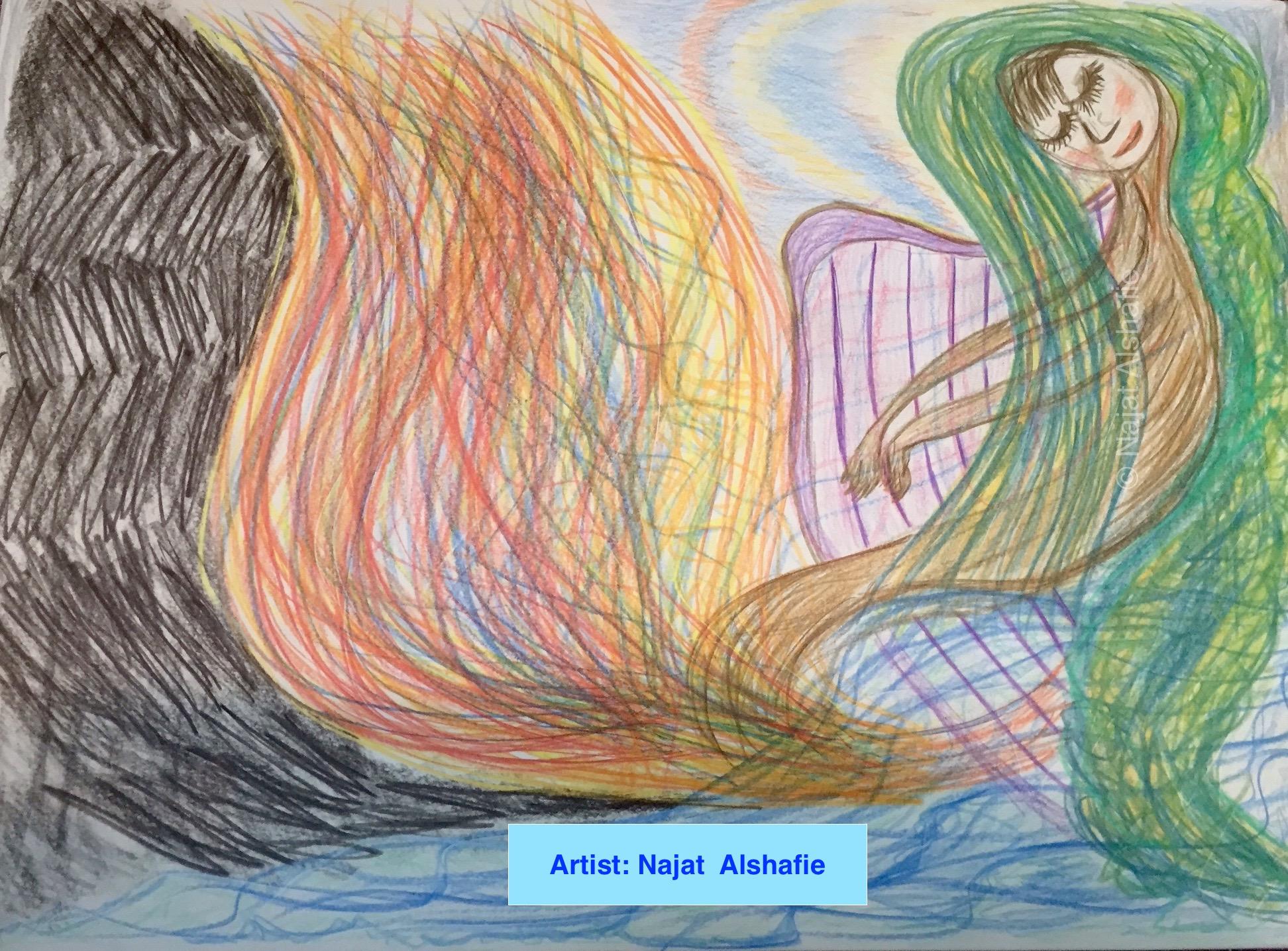 العمل الفني: نجاة الشافعي  عروس البحر
