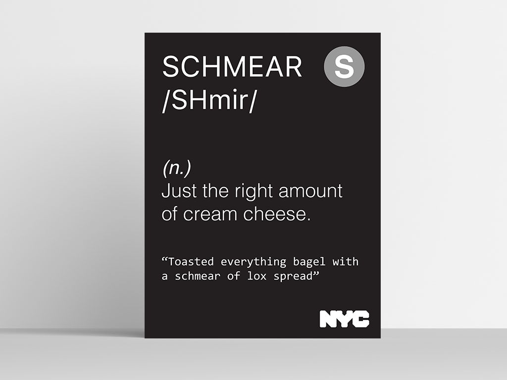 Schmear Poster Mockup.png