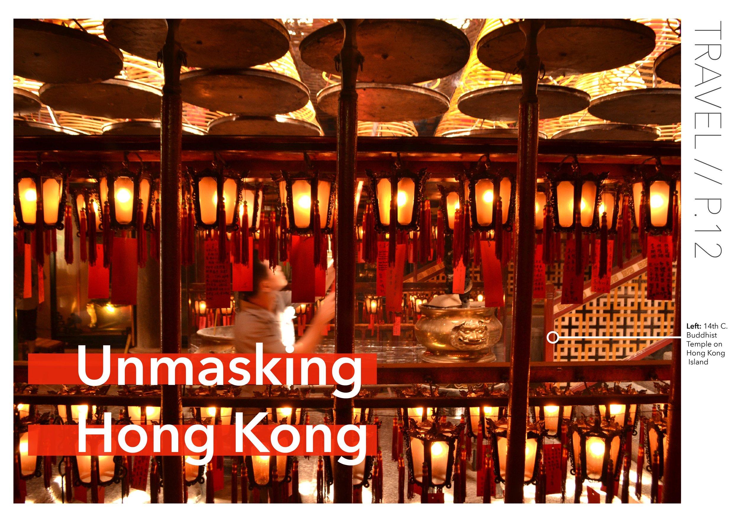 Unmasking Hong Kong Layout.jpg