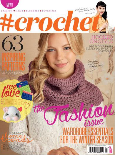 #crochet, Issue 02 - Winter 2014 | Emma Lamb