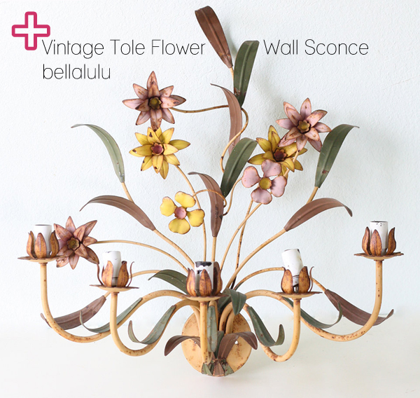 floral things I'm loving right now (Vintage Tole Flower Wall Sconce bu bellalulu) | Emma Lamb