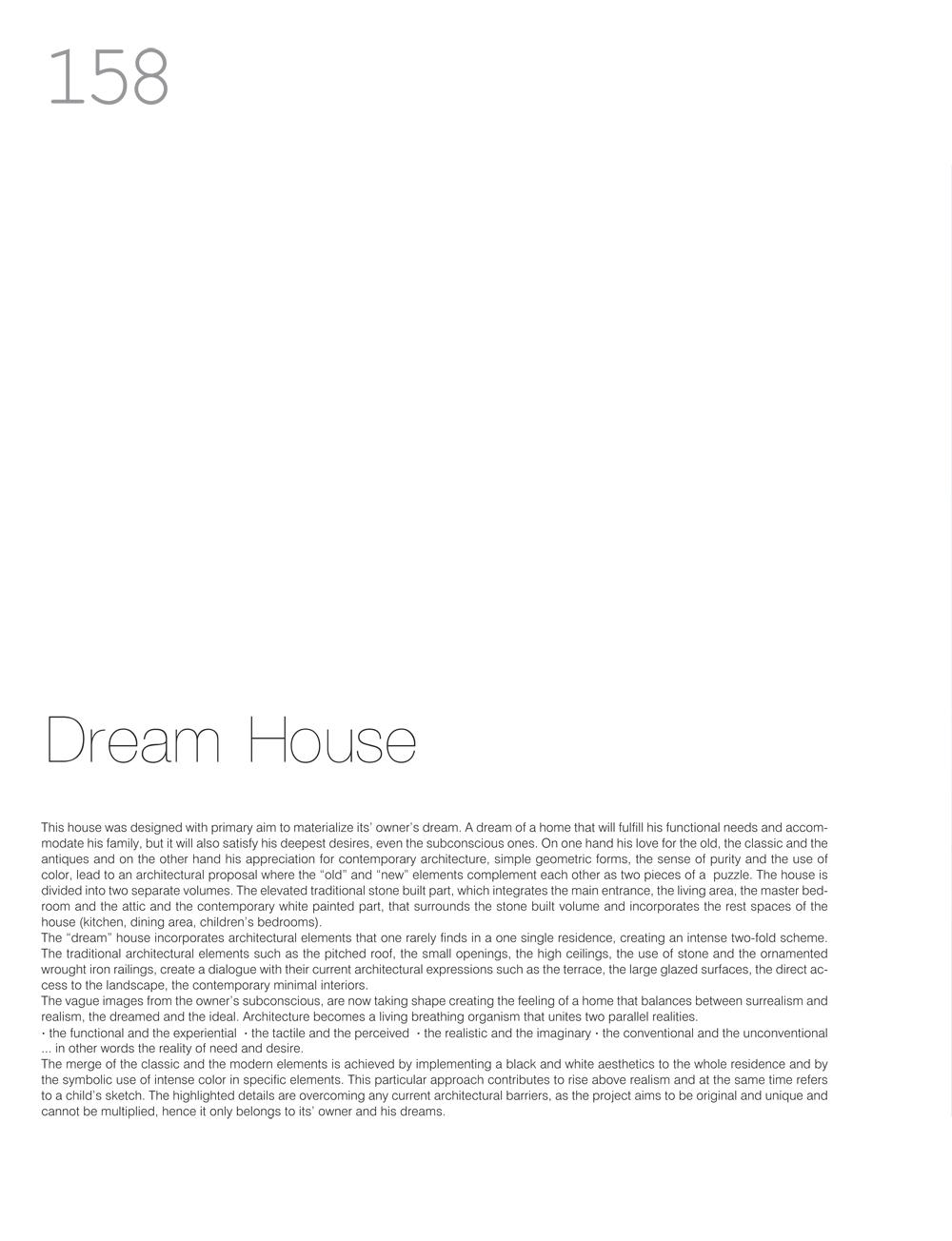 149_161_BoH_Dream_house-10.jpg