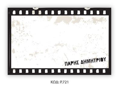P.40.jpg