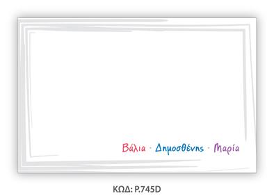 P.58.jpg