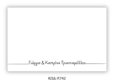 P.60.jpg