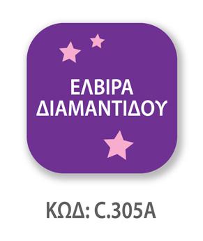 C.20.jpg