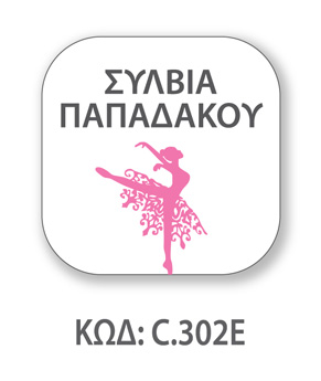 C.23.jpg