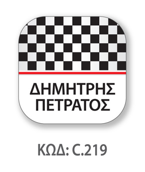 C.34.jpg