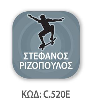 C.41.jpg