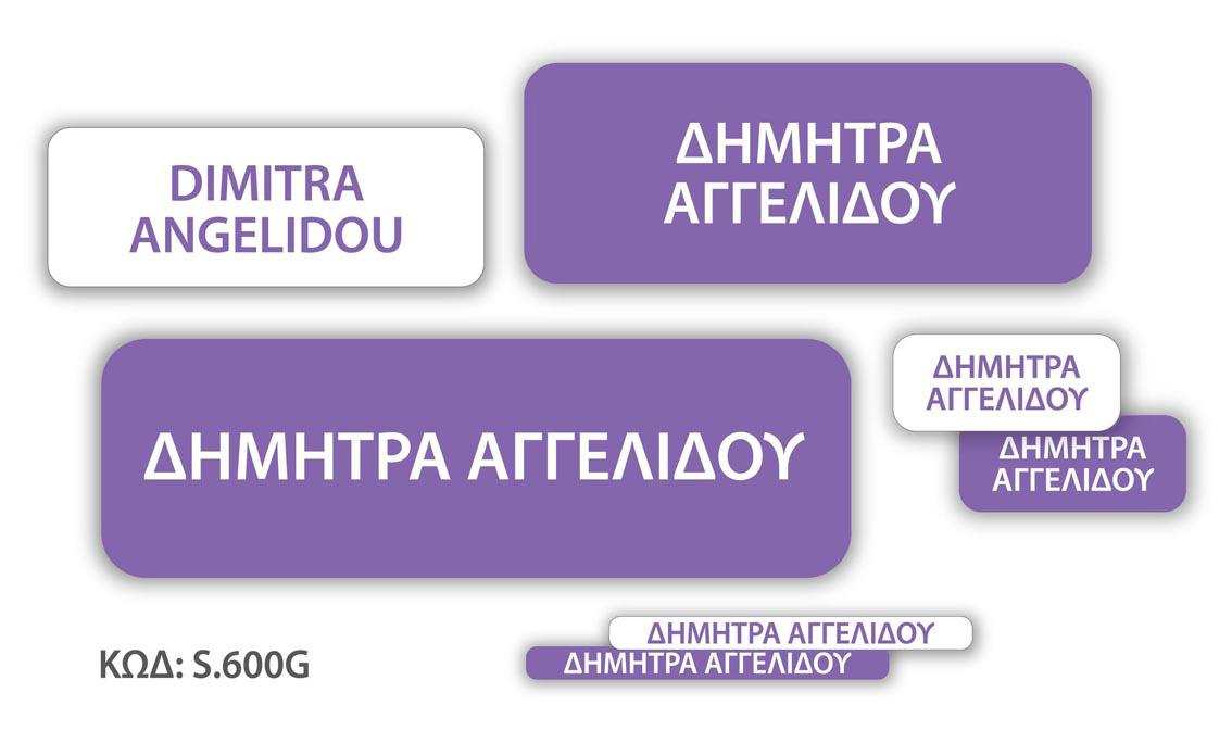 S.59.jpg