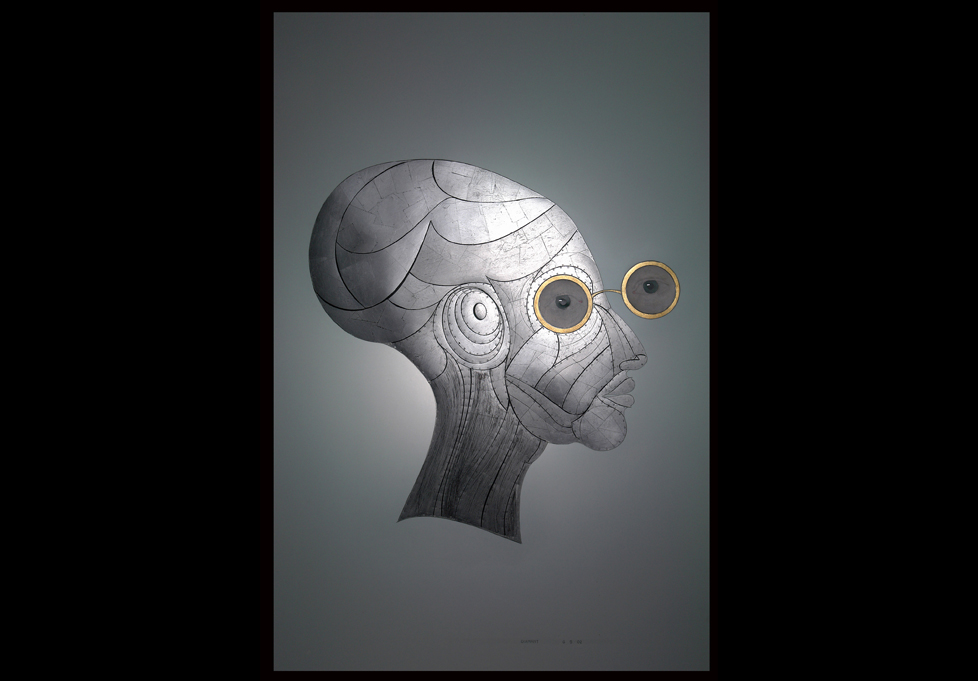 Armored Amarna