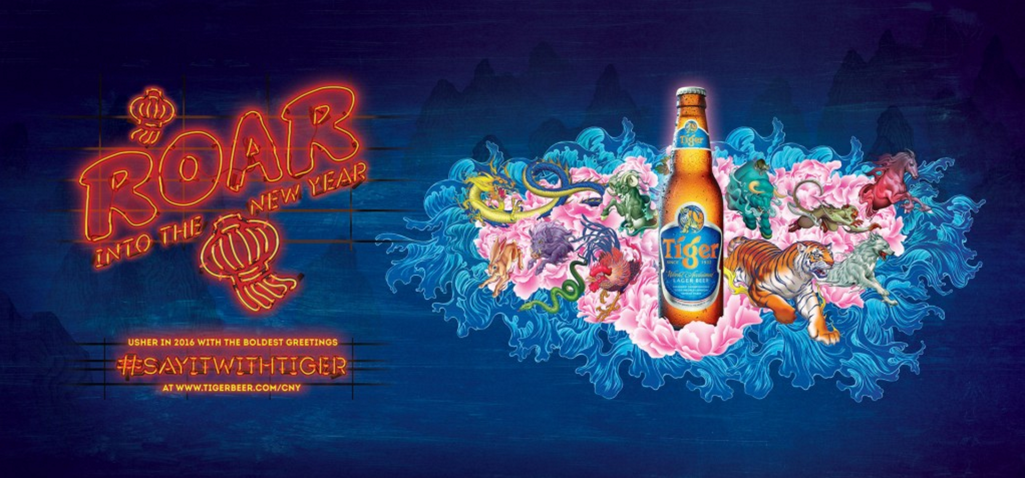Tiger Beer – Chinese New Year