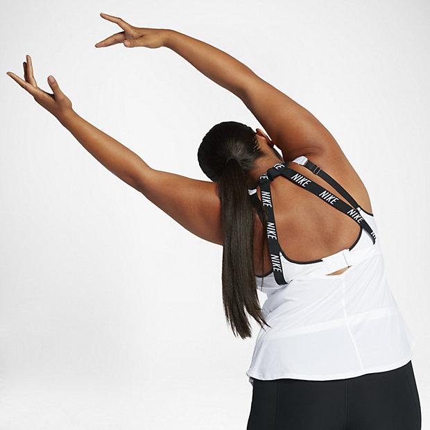 breathe-womens-plus-size-training-tank.jpg