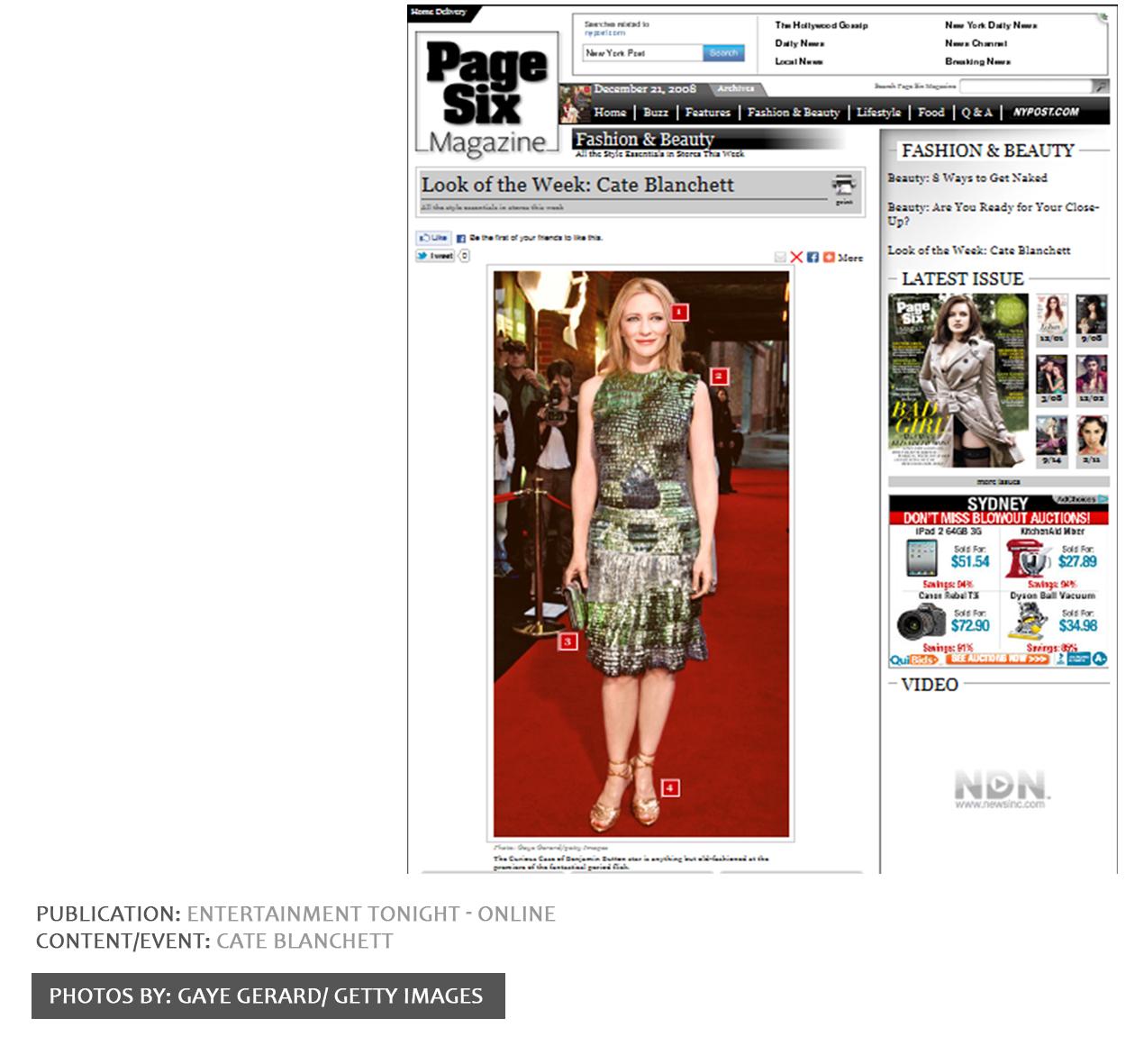 Cate_Blanchett_Entertainment_Tonight.jpg