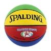 multicolor basketball.jpg
