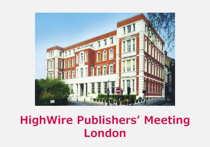 event-highwire-pub-london-670x470.jpg