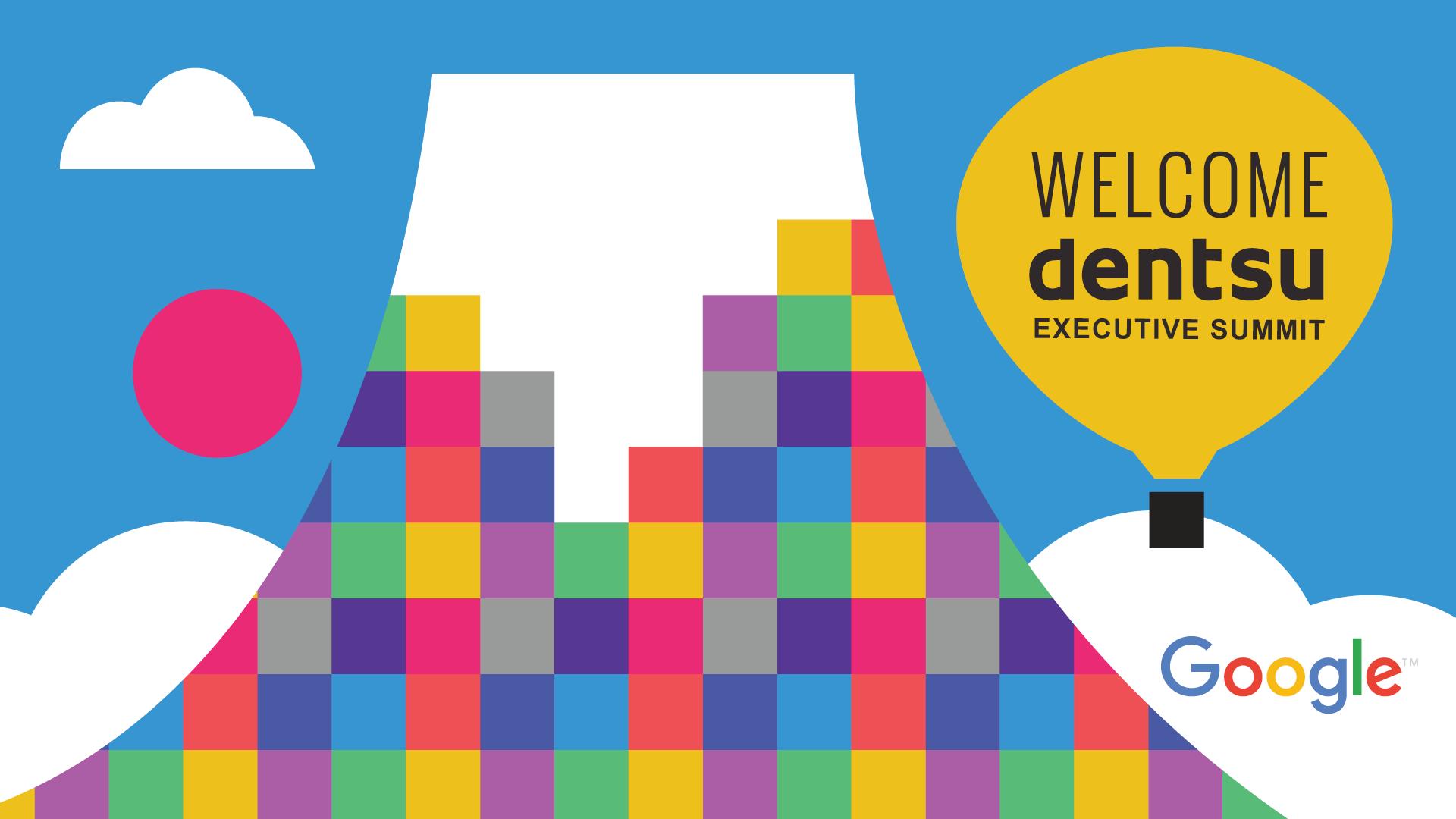 dentsu executive summit event design google graphic design illustration event desingn