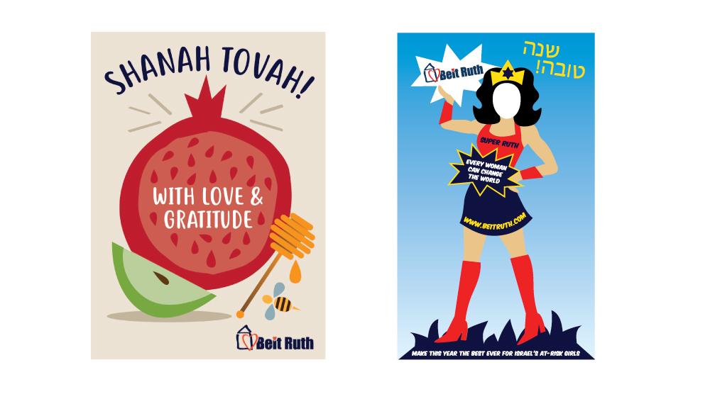 Holiday Greeting Card celebrating the Jewish New Year and Photobooth Backdrop Illustration