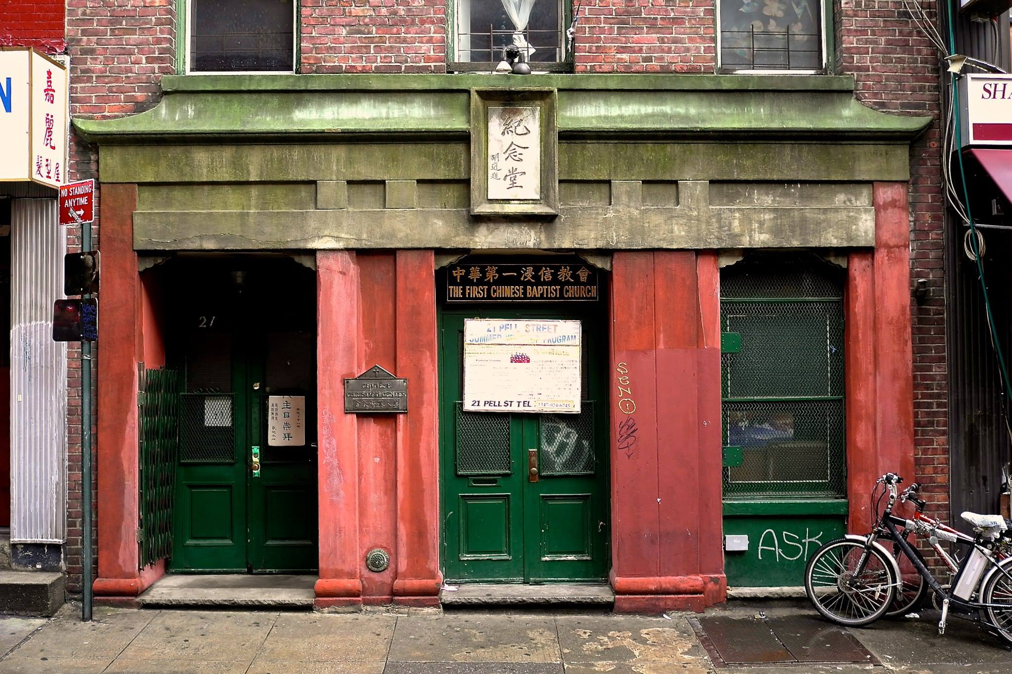 21 Pell Street, New York, NY 10013