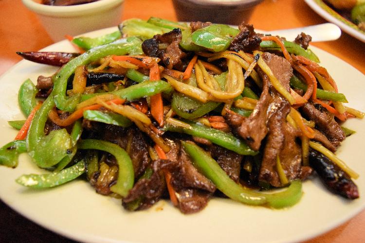 Mongolian Beef.png