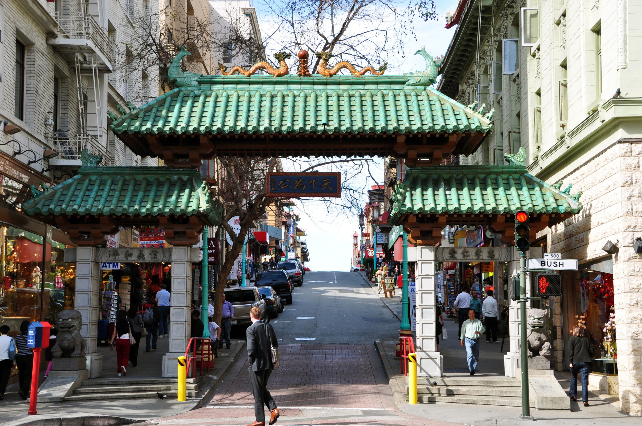 1_chinatown_san_francisco_arch_gateway.JPG