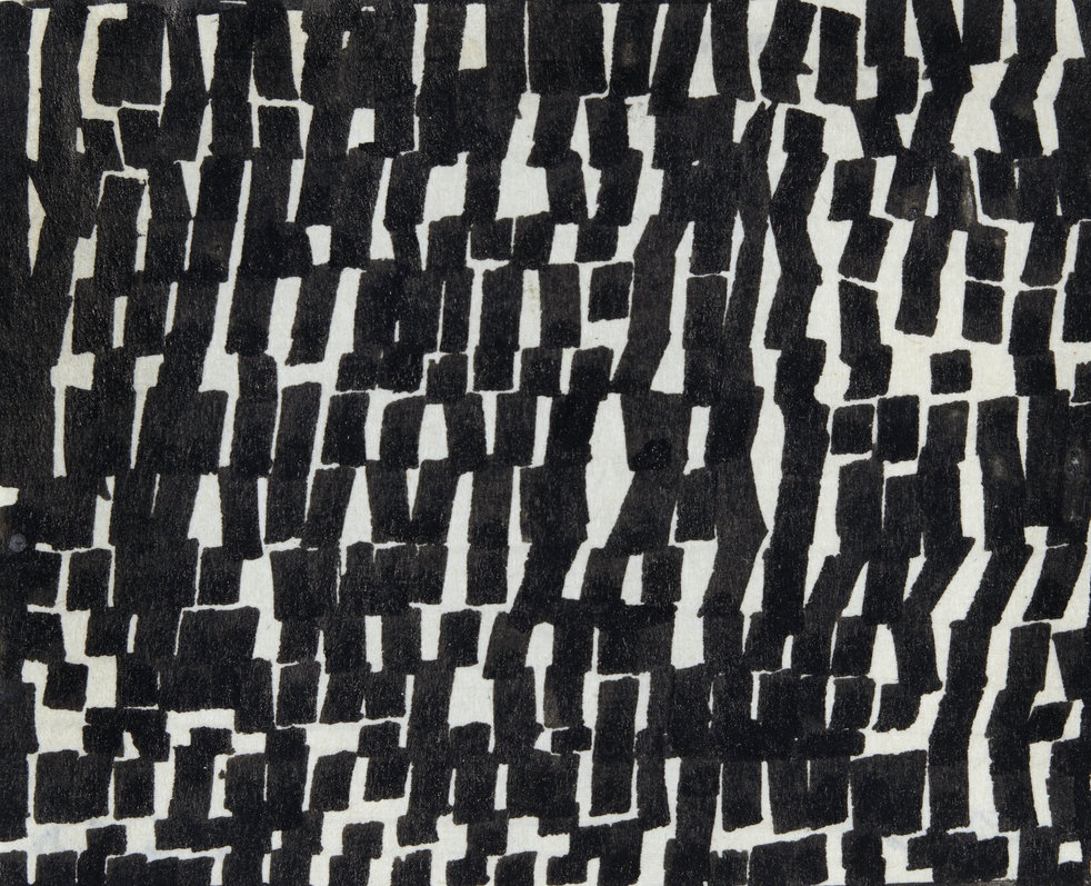 Light Reflection on Water  Ellsworth Kelly 1950