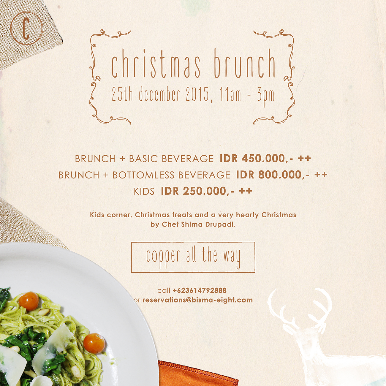 ChristmasBrunch-updated.jpg