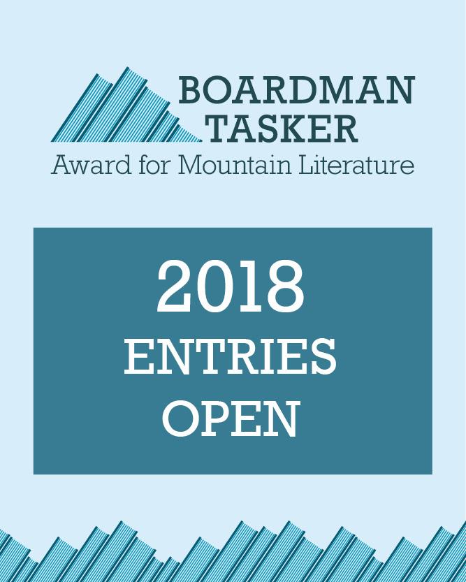 2017 entries open.jpg