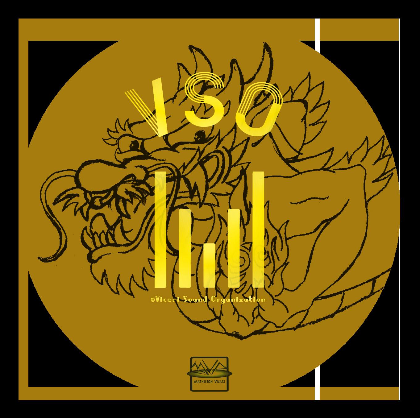 VSO LOGO Dragon.png