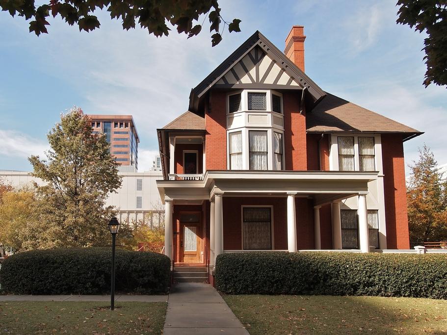 Margaret Mitchell House » Atlanta, GA