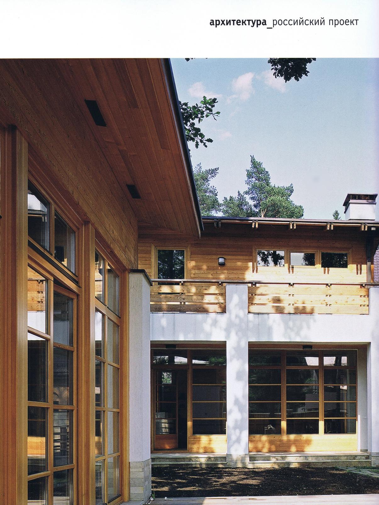 Загородный дом октябрь 2007_(02).jpg