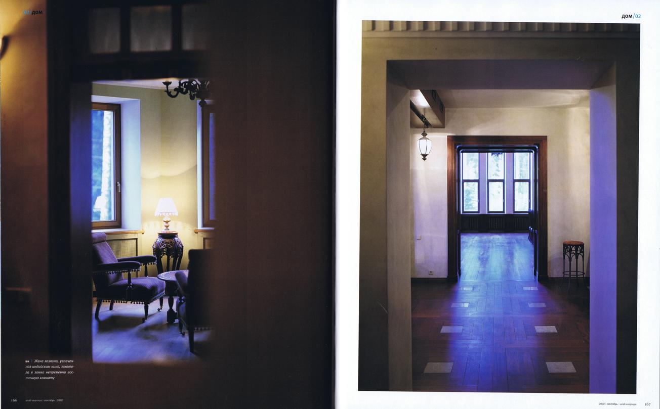 Штаб-квартира сент.  2002-3.jpg