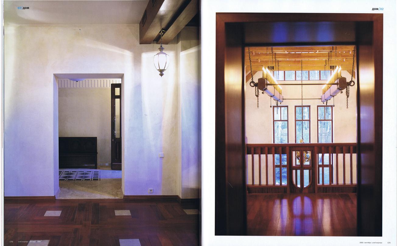 Штаб-квартира сент.  2002-5.jpg