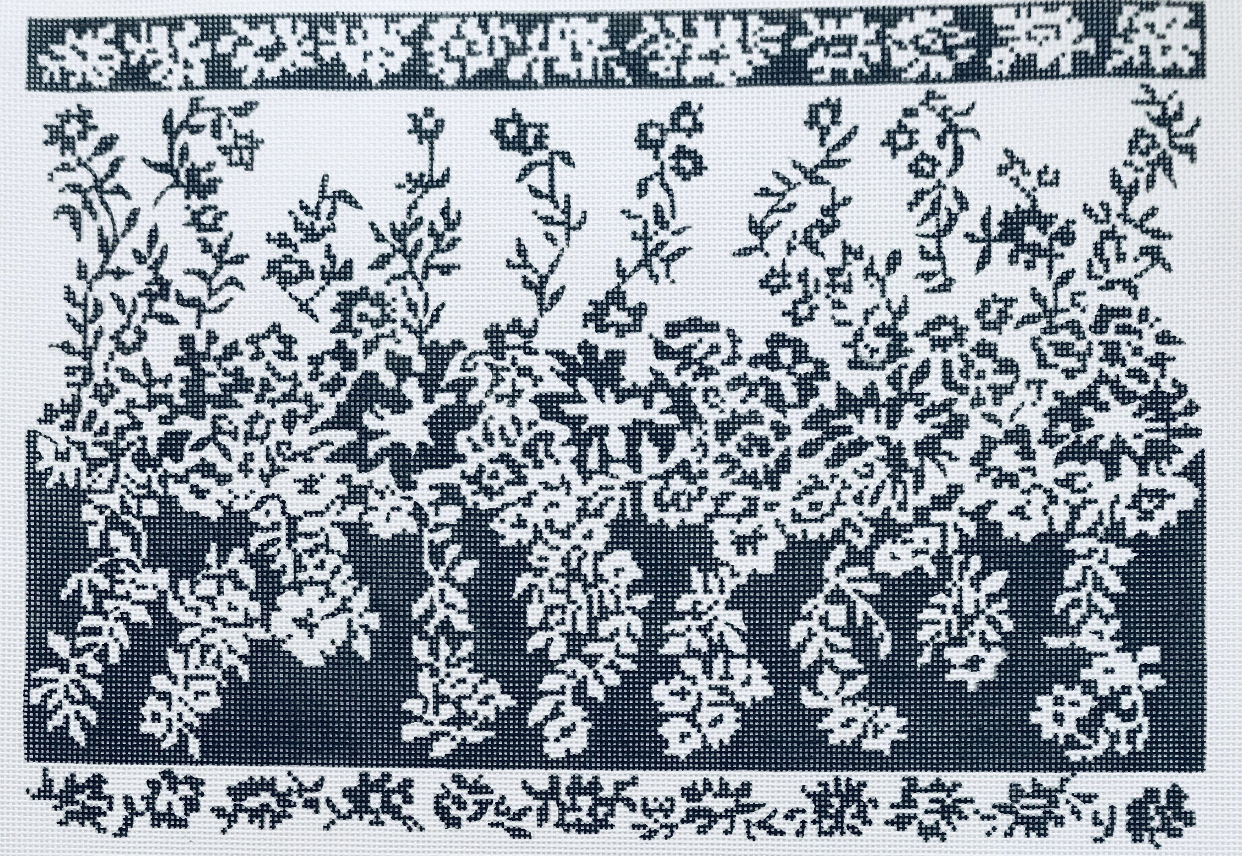 "Black & White Tessalation AL70   11"" x 15"" on 14 mesh"